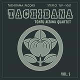 Tachibana [Vinilo]
