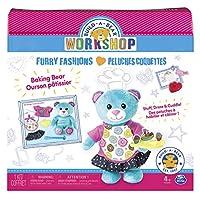 Build A Bear Workshop - Furry Fashions - Baking Bear