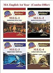 Neeraj Publication MA English Ist Year Combo (MEG-1, MEG-2, MEG-3, MEG-4) [Flexibound] IGNOU Help Book with So