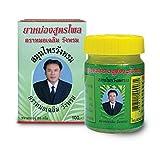 Wangphrom Balm gelb / yellow 50ml Massage Thai Wellnes Kräuter