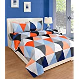 Magnetic Shadow Poly Cotton Hypo Allergic Wrinkle Free Double Bed Sheet With Pillow Covers, King Size (Multicolour)