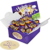 Cadbury Creme Egg Gift Box