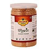 #3: Dhampure Speciality Green Organic Jaggery Powder, 300g
