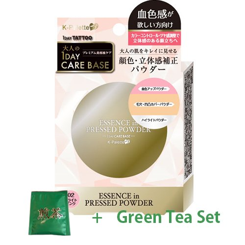 K-Palette Essence In Pressed Powder - Bright Pink (Green Tea Set)