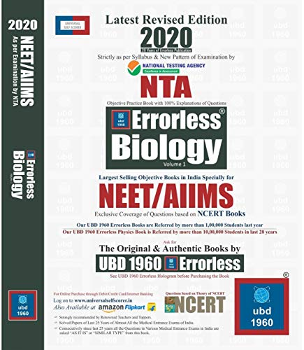UBD 1960 Errorless Biology for NEET/AIIMS Latest 2020 Edition as per Examination by NTA ( Set of 2 Volume)