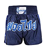 Muay Thai Shorts Kickbox K1 MMA Training Trunk Mix Martial