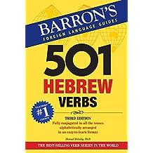 501 Hebrew Verbs (501 Verb)