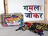 #4: MFM Toys Magnetic Wooden Hindi Alphabets and Matras