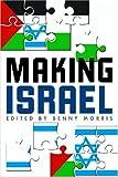 Making Israel