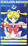Sailor Moon 21 - Mondstab/Konzert [VHS]