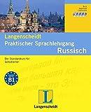 Langenscheidt Praktischer Sprachlehrgang Russisch, Ein Standardkurs f?r Selbstlerner, mit 4CDs (Langenscheidt Praktische Sprachlehrg?n