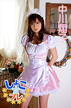 メイド服の中川翔子