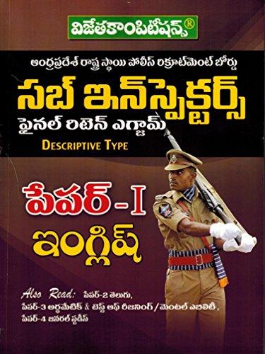 Andhra Pradesh Police Sub - Inspectors Final Written Exam Paprt-I English [...