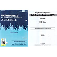 Mathematics for Joint Entrance Examination for JEE (Advanced) With Supplemented (2018-2019) Examination by G. Tewani