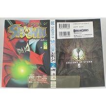 SHADOWS OF SPAWN 2 (電撃コミックス)