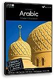 Ultimate Arabic - Modern Stand (PC/Mac)