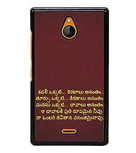 Telugu Script Quote Love Heart Sea Back Case Cover for NOKIA XL