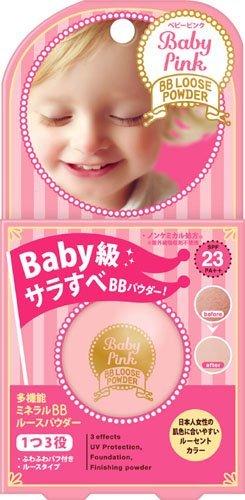 Baby Pink BB loose powder
