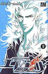 Air Gear Edition simple Tome 18