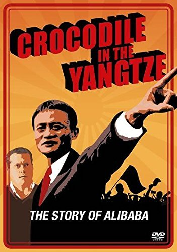 crocodile-in-the-yangtze-the-story-of-alibaba