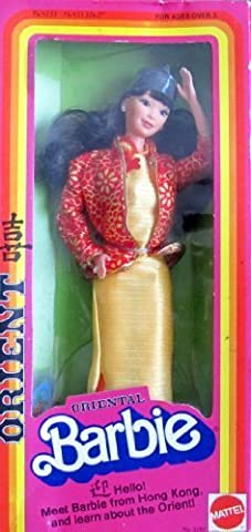 ORIENTAL BARBIE Doll Orient From Hong Kong (1980 Mattel Hawthorne)