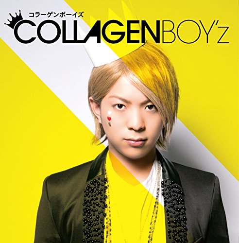 collagen-boyz-waka-g-edition
