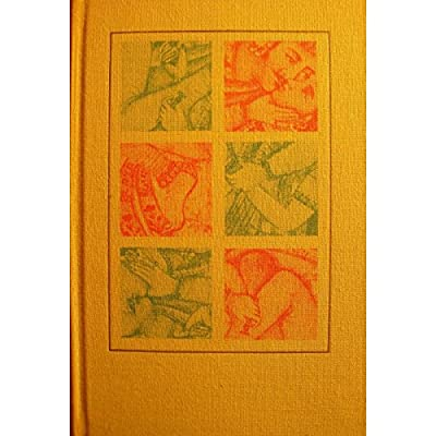 VATSYAYANA les kama sutra - manuel d'érotologie hindoue 1969 Club ivre EX++