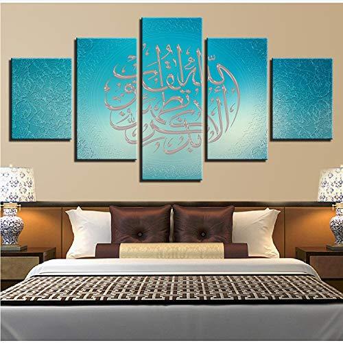Meaosy Poster Gedruckt Dekoration Wohnzimmer Wand 5 Stücke Islam Arabische Kalligraphie Hd Öl Leinwand Modular Malerei Bilder Gerahmte Kunst-40X60X80X100Cm