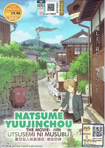 NATSUME YUUJINCHOU THE MOVIE : U...