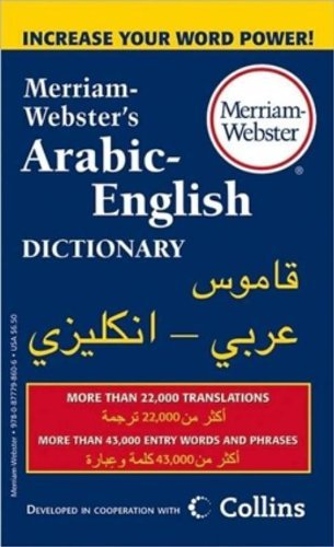 Merriam-Webster's Arabic-English Dictionary by Merriam-Webster (2010-05-01)