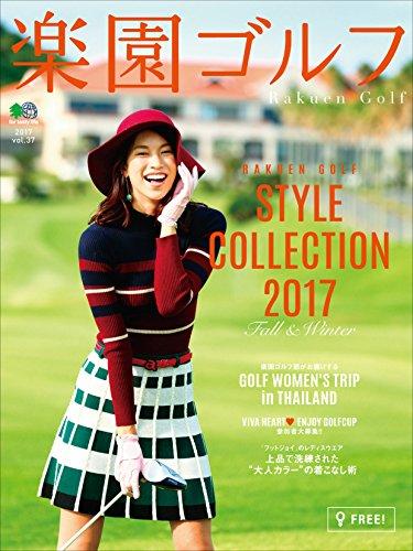 楽園ゴルフ Vol.37[雑誌] (Japanese Edition)