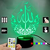 Lampees 3D Illusion LED Lamp Islamic Design With 7 Colors Change And Flashing Effect Also Comes With Remote And USB Cable Can Also Use With AA Size Batteries