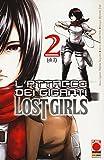 L'attacco dei giganti. Lost girls: 2