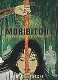 Acquista Moribito II: Guardian of the Darkness