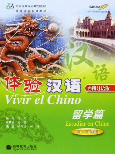 Vivir El Chino - Estudiar En China por Zuohong Chen