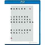 Mahler: Symphony No 8 Lucerne Festival Orchestra