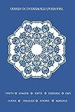 Diario de desarrollo personal: Para mujeres: Volume 1