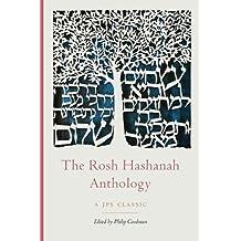 The Rosh Hashanah Anthology (The JPS Holiday Anthologies) (English Edition)