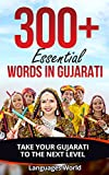 #10: Learn Gujarati: 300+ Essential Words In Gujarati - Learn Words Spoken In Everyday Gujarat (Speak Gujarati, Gujarat, Fluent, Gujarati Language): Forget pointless phrases, Improve your vocabulary