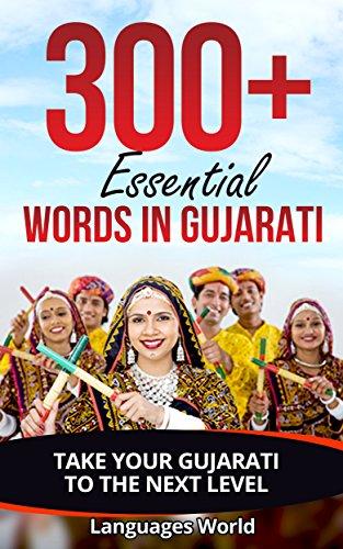 Learn Gujarati: 300+ Essential Words In Gujarati - Learn Words Spoken In Everyday Gujarat (Speak Gujarati, Gujarat, Fluent, Gujarati Language): Forget ... Improve your vocabulary (English Edition)