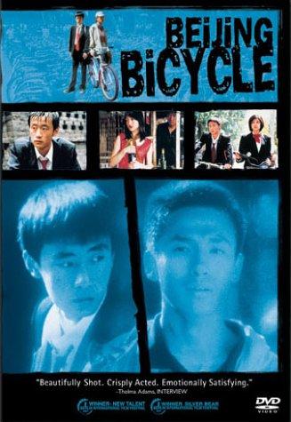 Beijing Bicycle (Shiqi sui de dan che) [Import USA Zone