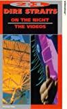VHS : Dire Straits: On The Night/The Videos [VHS]