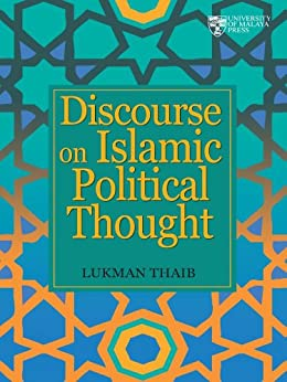 islamic discourse The wealth and pomp of several muslim monarchies notwithstanding, the world  of islam is in tatters torn by internal strife, lack of focus on.