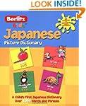 Japanese Berlitz Kids Picture Diction...