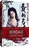 Bondage [FR Import]