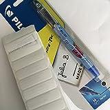 Namensschilder für Wäsche, dasSet beinhaltet einen Pilot Stoff-Marker und weiße Etiketten zum Aufbügeln,Ideal für Schule, Uniformen, Pflegeheime usw. 100 Labels and Pilot Pen
