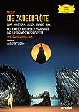 Die Zauberflöte: Bavarian State Orchestra (Sawallisch) [DVD] [2006]
