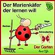 Kinder Bücher in Deutsch: Der Garten (lesen lernen 3)