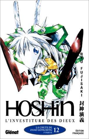 Hoshin, tome 12 par Fujisaki