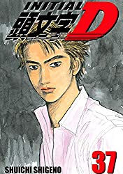 Initial D Vol. 37 (comiXology Originals)